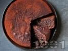 Рецепта Еврейски шоколадов сладкиш с орехи (тип брауни)
